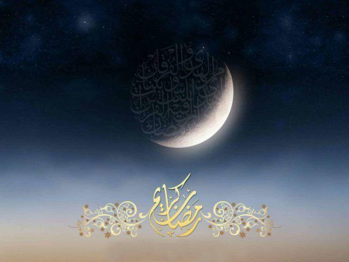 Significado de Ramadán